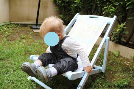 Le transat pour enfant Peps de Amadeus [Jardin Déco]