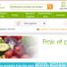 commande de produits frais & primeur sur Greenweez