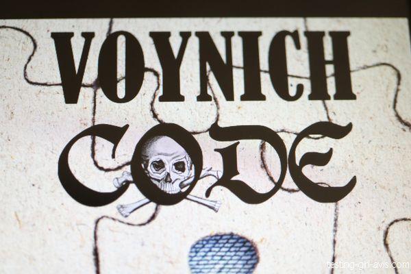 Voynich code - thriller sur le manuscrit de Voynich